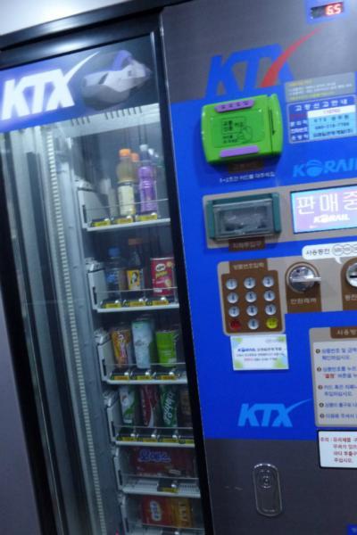 KTX-Zug: Automatenverkauf