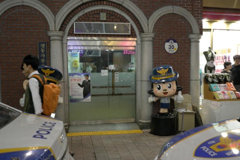 Polizeistation in Seoul
