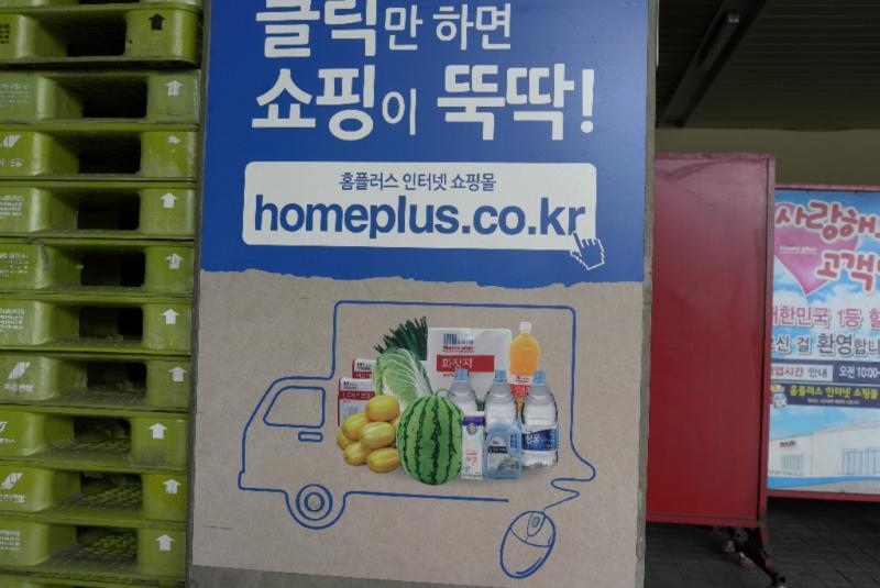 Auch Gemüse und Obst via web