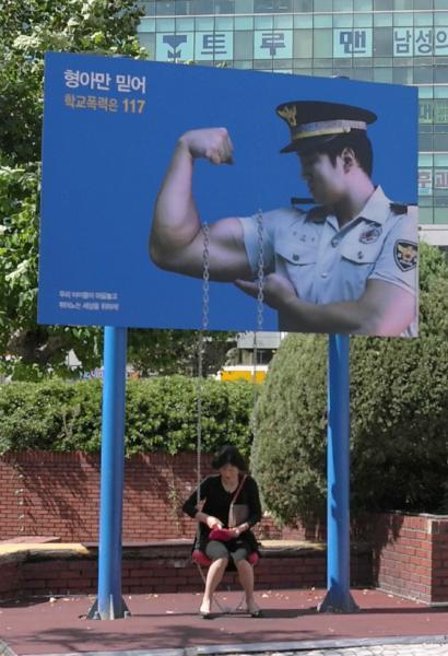 Starke Polizei!
