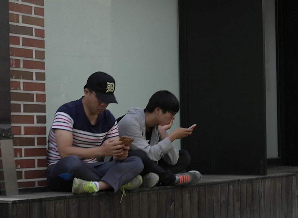 Angeregte moderne koreanische Gesprächskultur