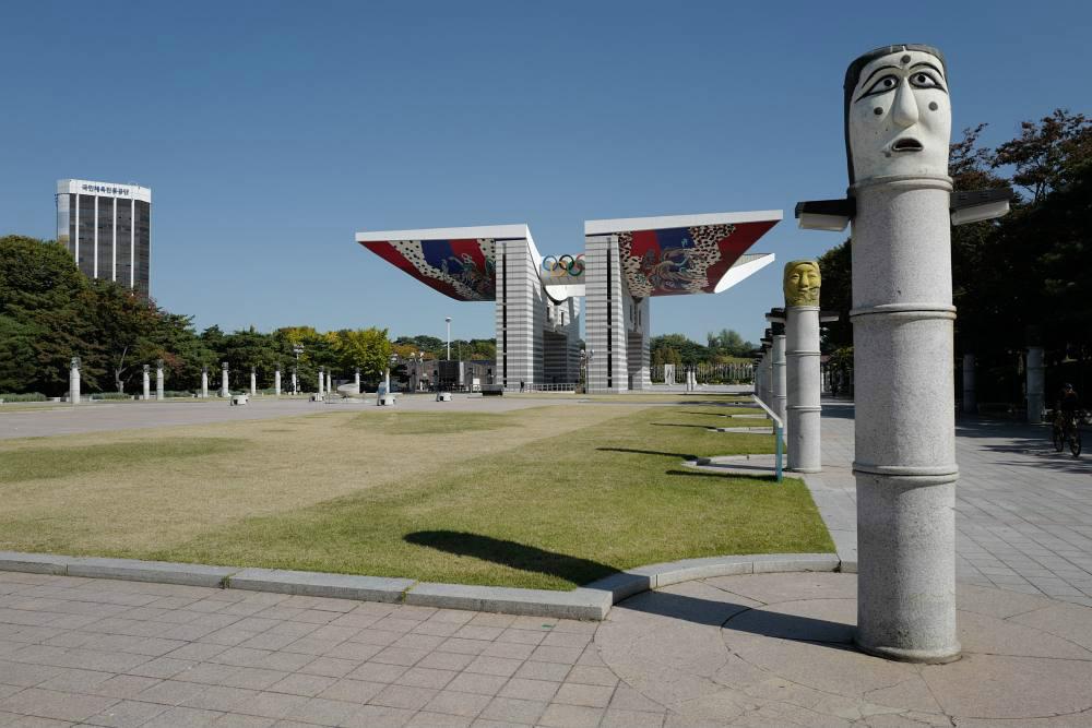 Das World Peace Tor, Olympic Park