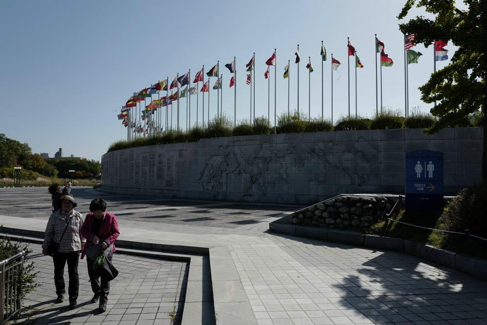 Fahnenplatz der Olymp.Spiele 1988