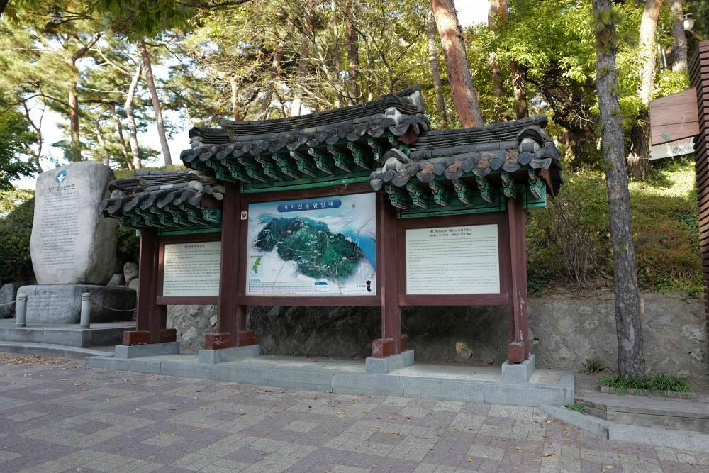 Typische Eingangstor zum Achasan-Park