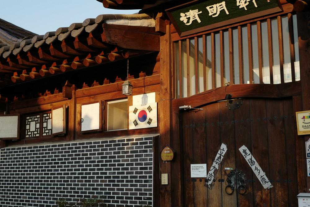 Hanok-Stay: traditionelle Gast-Herbergen