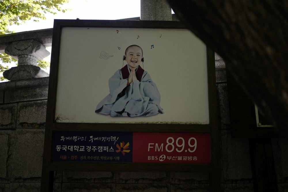 Buddha sendet live - auf UKW!
