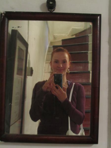 Historischer Spiegel zeigt mich!